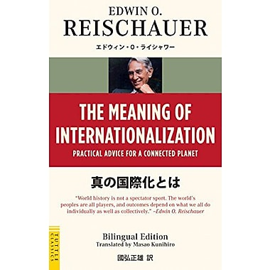 The Meaning of Internationalization: Practical Advice for a Connected Planet (Tuttle Classics) (9784805310342)