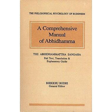 A Comprehensive Manual of Abhidhamma (9789552401039)