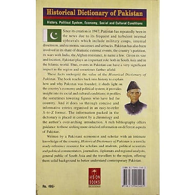 Historical Dictionary of Pakistan, Used Book (9788170945406)
