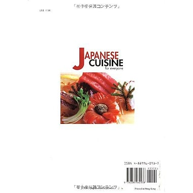 Quick & Easy Japanese Cuisine for Everyone (Quick & Easy Cookbooks Series), Used Book (9784889960938)