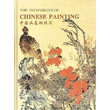 The Techniques of Chinese Painting, New Book (9787505404199)