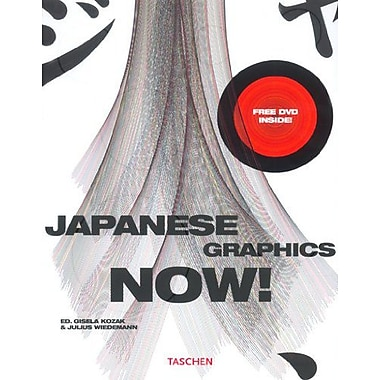 Japanese Graphics Now!, Used Book (9783822825891)
