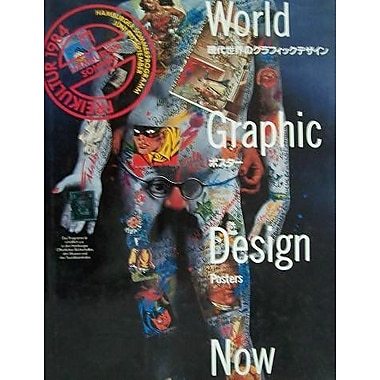 World Graphic Design Now: Posters, Used Book (9784061894112)