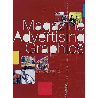 Magazine Advertising Graphics (9784894440821)