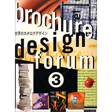 Brochure Design Forum: An International Collection of Brochures, Pamphlets, and Catalogues, New Book (9784894440340)
