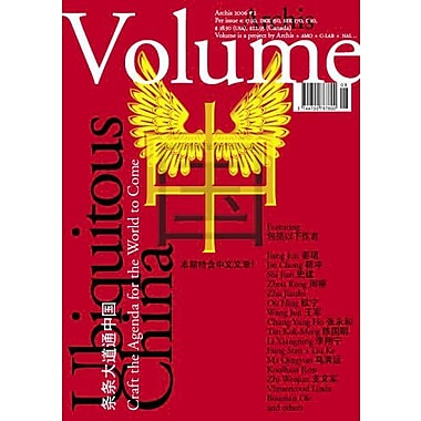 Volume 8: Ubiquitous China, Used Book (9789077966082)