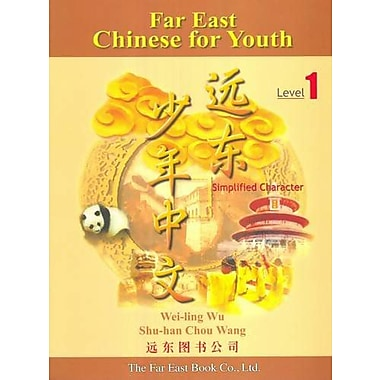 Far East Chinese for Youth: Simplified Character : Level 1 (Chinese Edition), Used Book (9789576124945)