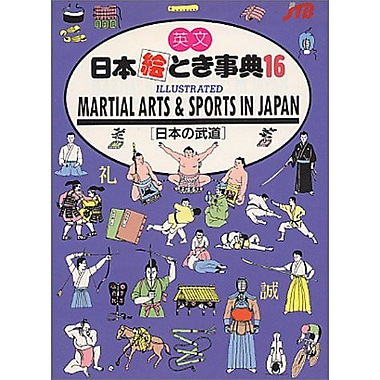 Martial Arts and Sports in Japan (Jtb, No 16), Used Book (9784533019951)