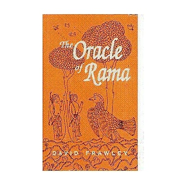 Oracle of Rama, Used Book (9788120815582)