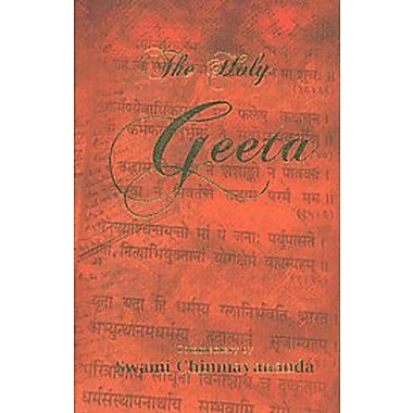 The Holy Geeta, Used Book (9788175970748)