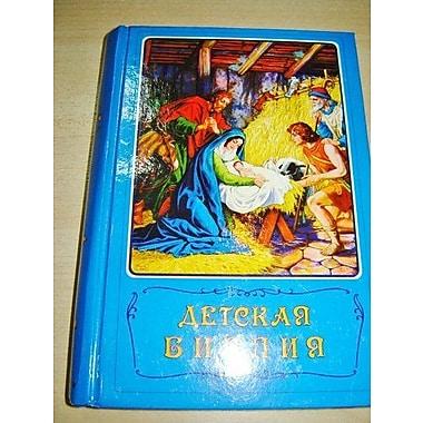 Russian Children Bible (Russian Edition) (9785855240016)