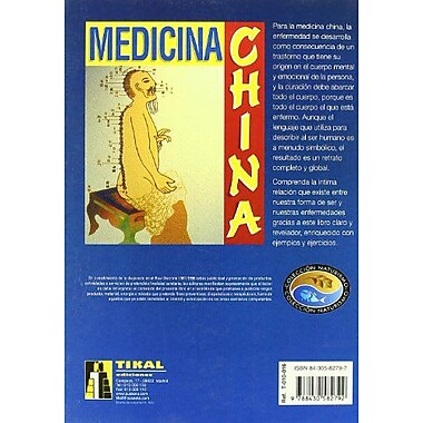 Medicina China Acupuntura, Fitoterapia, Nutricio (Spanish Edition), Used Book (9788430582792)