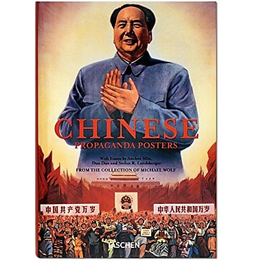 Chinese Propaganda Posters, New Book (9783836531085)