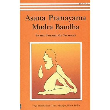 Asana Pranayama Mudra Bandha, Used Book (9788186336045)