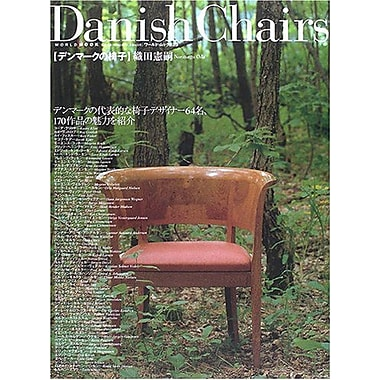 Danish Chairs, Used Book (9784846526238)