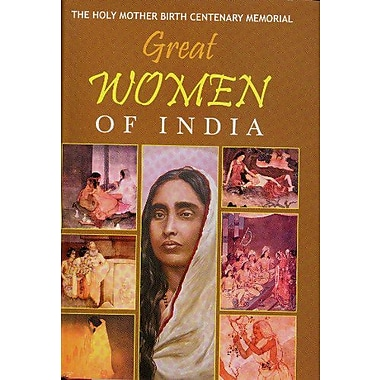 Great Women of India, Used Book (9788185301303)