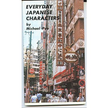 Everyday Japanese Characters, New Book (9784590004914)