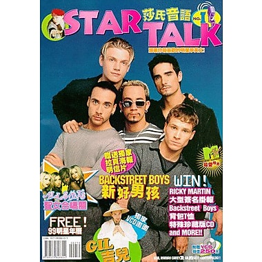 Star Talk I (English and Chinese Edition), Used Book (9789579808804)