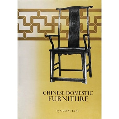 Chinese Domestic Furniture, Used Book (9789576381003)
