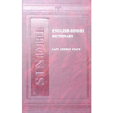A Dictionary Of English And Sindhi (9788120600997)