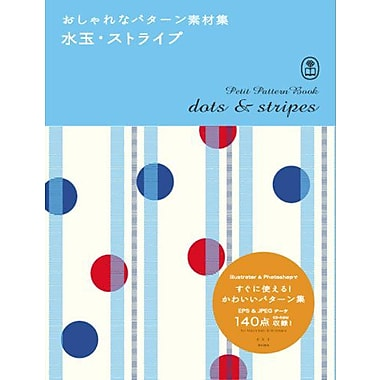 Petite Pattern Book - Dots & Stripes (Bnn Pattern Book Series), New Book (9784861003844)