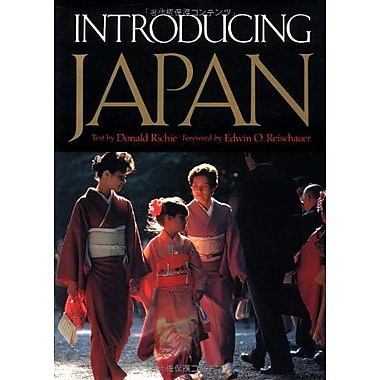 Introducing Japan, Used Book (9784770017918)