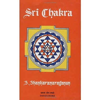 Sri Chakra, New Book (9788185208497)