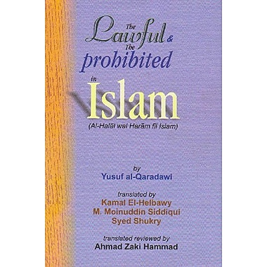 The Lawful &Amp; The Prohibited In Islam (9788171513734)