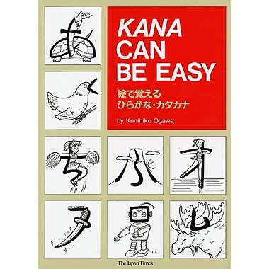 Kana Can be Easy, New Book (9784789005173)