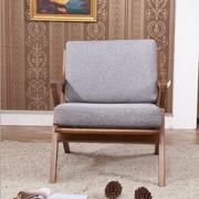 Corzano Designs Solid Ash Club Arm Chair