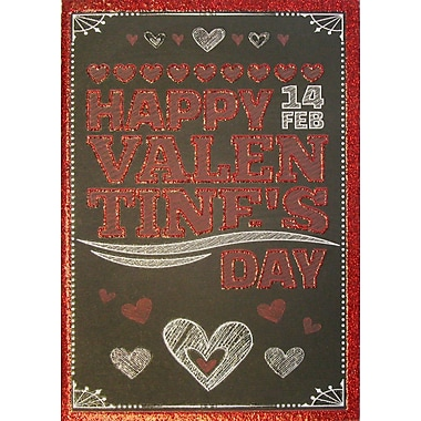 Rosedale Greetings Card, Happy Valentine's Day with Text Card