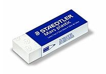 Staedtler® Mars® Plastic Erasers, 4/Pack