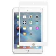Moshi – Protecteur iVisor AG pour iPad mini 4, blanc