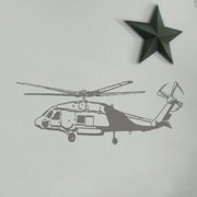 Borders Unlimited Camo Hellicopter Sudden Shadow Wall Decal by