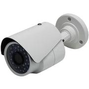Avue AV10HTW-36 Turbo IR Bullet Camera, White