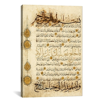 iCanvas Islamic Double Leaf From the Koran Textual Art on Canvas; 18'' H x 12'' W x 1.5'' D