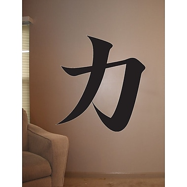 Wallhogs Japanese Kanji Strength Cutout Wall Decal; 36'' H x 33'' W