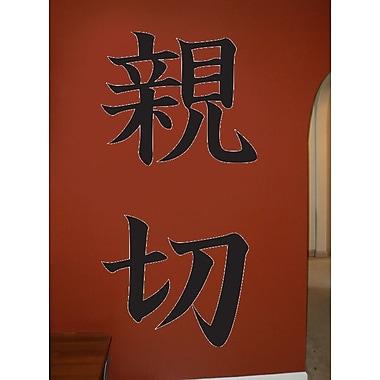 Wallhogs Japanese Kanji Kindness Cutout Wall Decal; 72'' H x 35.5'' W