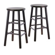 Luxury Home 24.49'' Bar Stool (Set of 2)