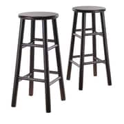 Luxury Home 30.16'' Bar Stool (Set of 2)