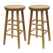 Luxury Home 25.28'' Swivel Bar Stool (Set of 2)