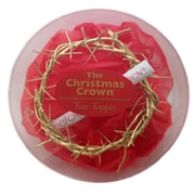 CarversArt Authentic Ornamental Crown Of Thorns