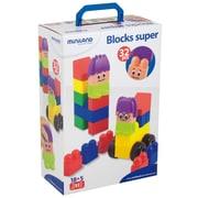 Miniland Educational Super Blocks 32 Pieces , Multicolor (32336)