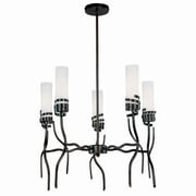 Aurora Lighting 5-Light Incandescent Chandelier - Dark Bronze (STL-LTR437307)