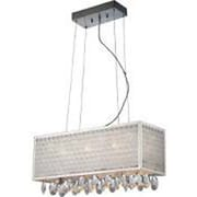 Aurora Lighting 6+8-Light Halogen Island Pendant - Polished Chrome (STL-LTR900757)
