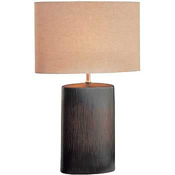 Aurora Lighting CFL Table Lamp - Dark Walnut (STL-LTR437826)