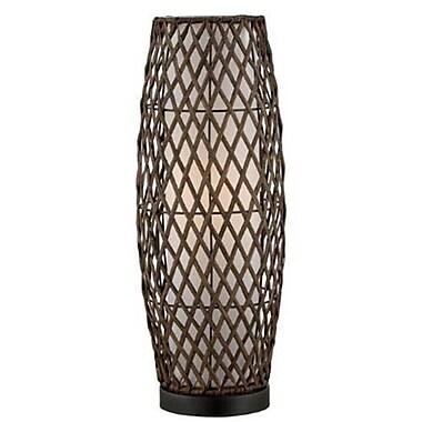 Aurora Lighting CFL Table Lamp - Black (STL-LTR456230)