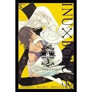 Inu X Boku SS, Volume 3, Paperback (9780316322096)