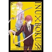 Inu X Boku SS, Volume 5, Paperback (9780316322102)