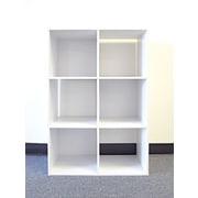 Proman Colonial 36'' Cube Unit Bookcase; White